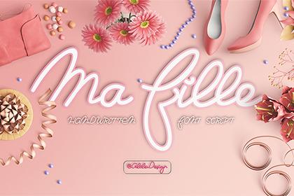 Ma Fille Free Signature Font
