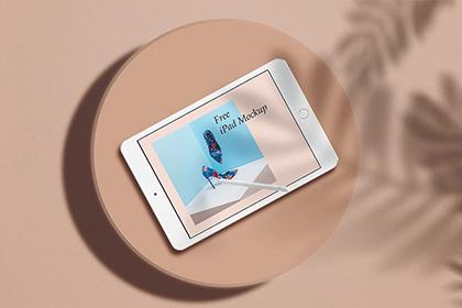 Free Stylish iPad Mockup