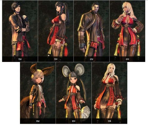 korean blade and soul updates - FREE ONLINE