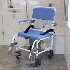 Handicap Shower Chair 2 Seat Garden Table And Chairs Rolling Commode For Showers 20