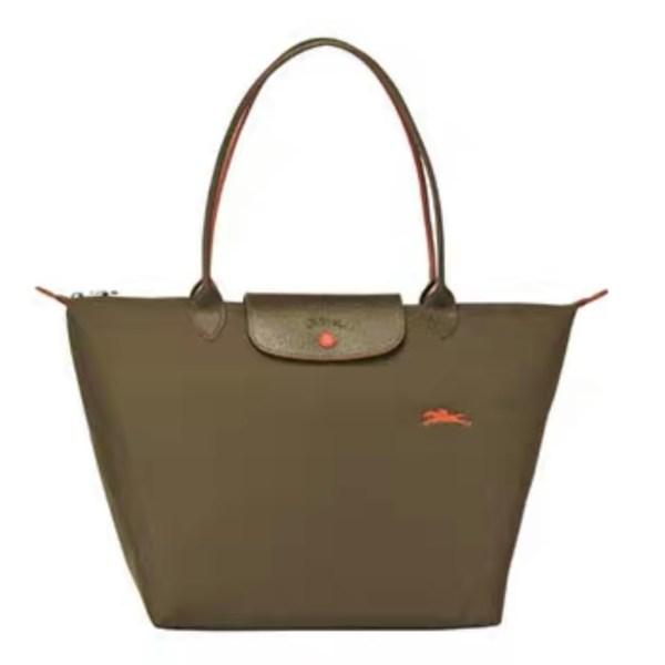LC Bag (Khaki)