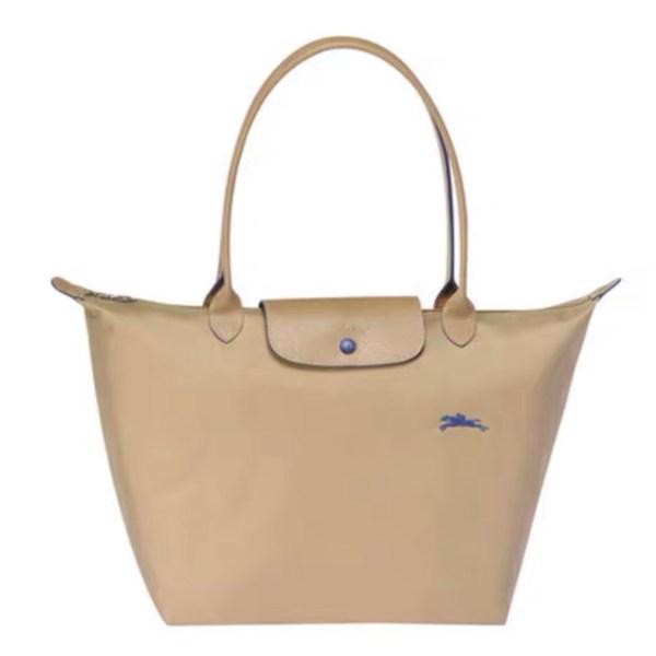 LC Bag (Beige)