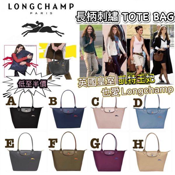 LC Bag (8)
