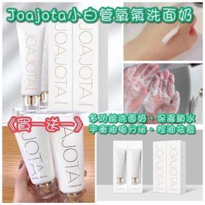 韓國🇰🇷Joajota小白管氧氣洗面奶 ~120ml 買一支送一