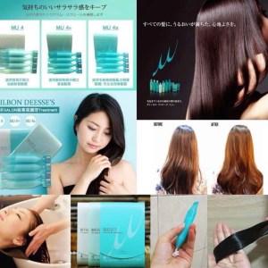 日本🇯🇵殿堂級Salon專用品牌✨Milbon Deesse's Hair Treatment 護髮精華焗油✨