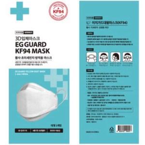 "ASTM 3級""韓國🇰🇷3D EG Guard 防疫立體4層口罩白色款( 100個)"