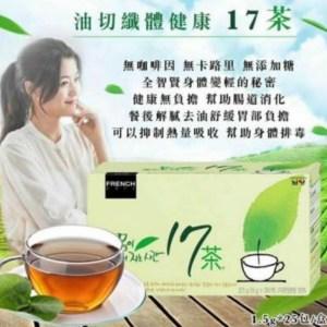 韓國南陽FRENCH健康17茶(1盒25包)