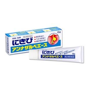 日本版🇯🇵白兔牌暗瘡膏 18g