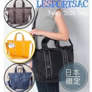 日本限定🇯🇵 Lesportsac pop Lux 3way tote Bag