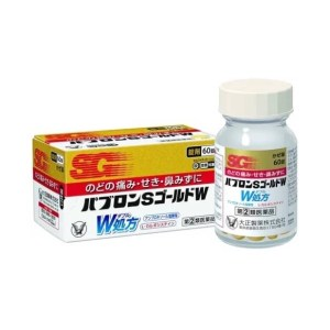 日本🇯🇵大正制藥 PABRON S GOLD W 綜合感冒藥 60錠