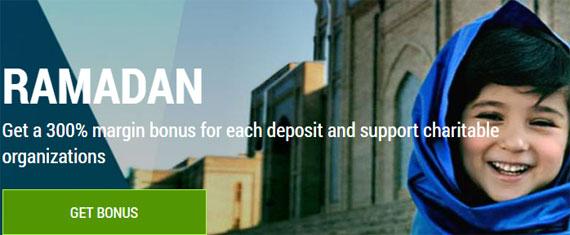 Ramadan Bonus Deposit FBS