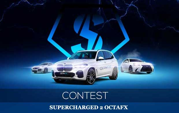 Supercharged 2 Real Contest OCTAFX