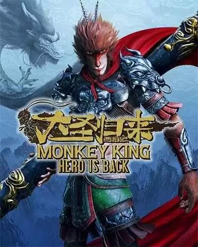 Download Monkey King Hero Is Back : download, monkey, Monkey, Deluxe, Edition, Download, FreeGamesDL