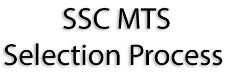ssc mts selection process