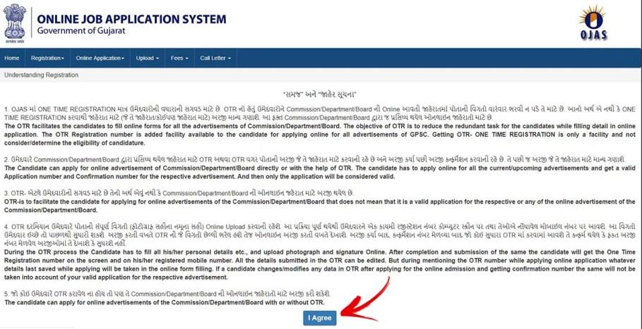 ojas Understanding Registration Information