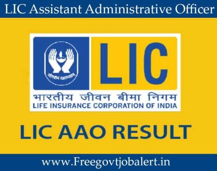 LIC-AAO-Result