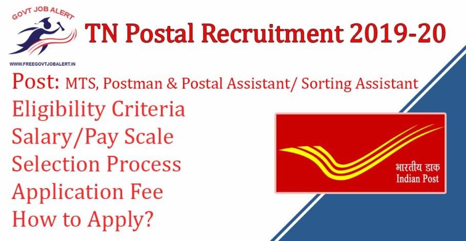 TN Postal Recruitment 2019