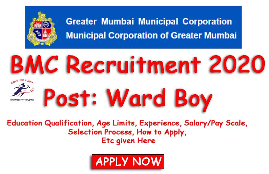 BMC Ward Boy Recruitment 2020
