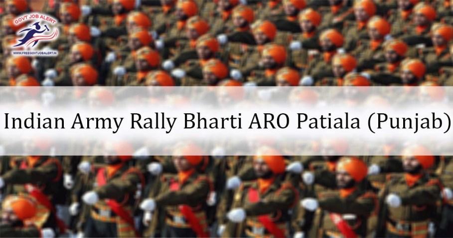 Indian Army Rally Bharti ARO Patiala (Punjab)