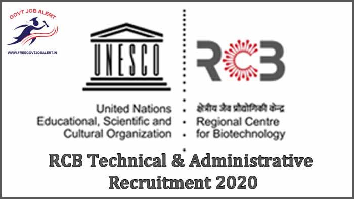 RCB Technical Officer Recruitment 2020