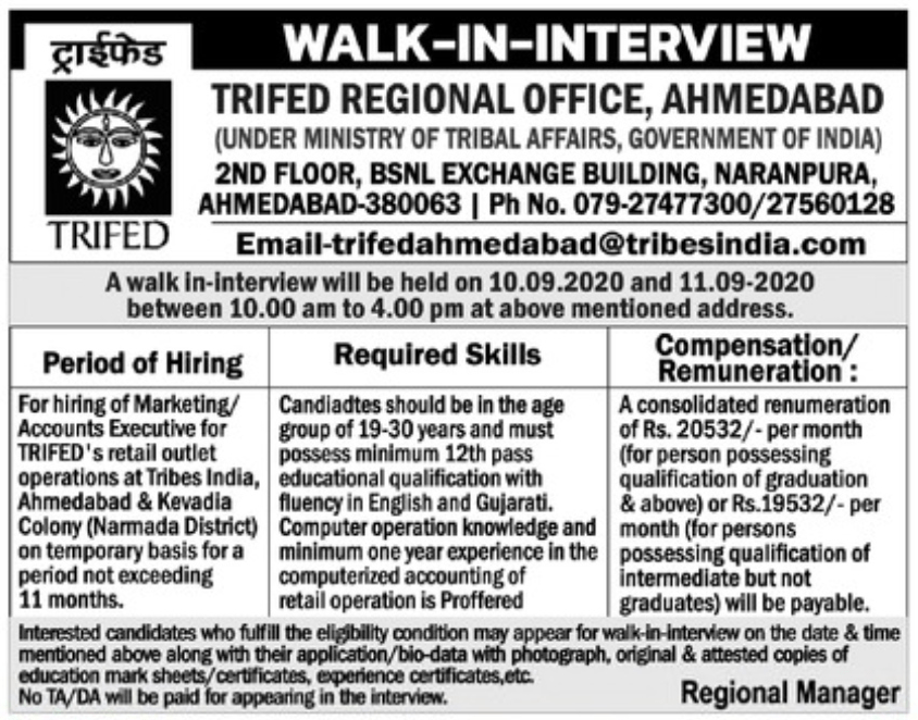 TRIFED Recruitment for Marketing - Accounts Executives Posts 2020