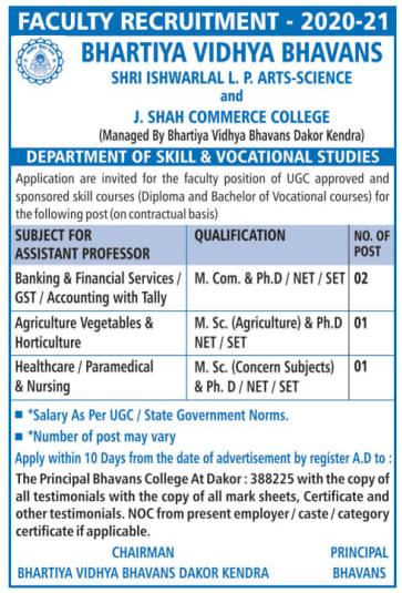 Bharatiya Vidya Bhavans Dakor Faculty Recruitment 2020 - 21