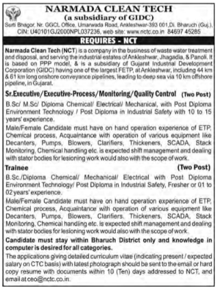 Narmada Clean Tech Recruitment 2020 For Trainee & Other Posts