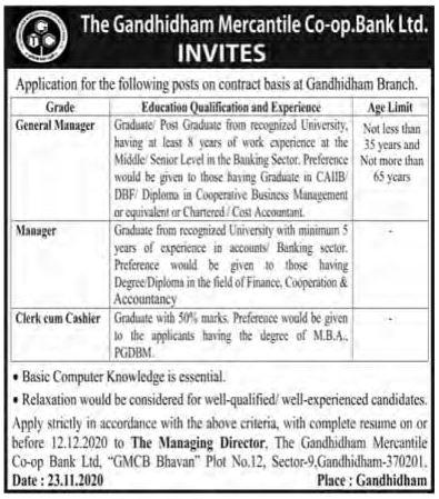 GMC Bank Recruitment 2020 General Manager, Manager & Clerk Cum Cashier Post