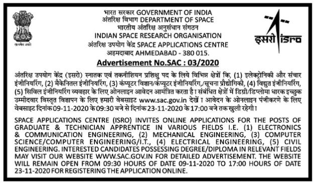 SAC Recruitment 2020 Graduate & Technician Apprentice Bharti Ahmedabad