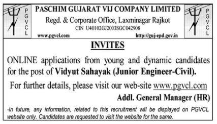 PGVCL Junior Engineer Recruitment 2020 Vidyut Sahayak Post