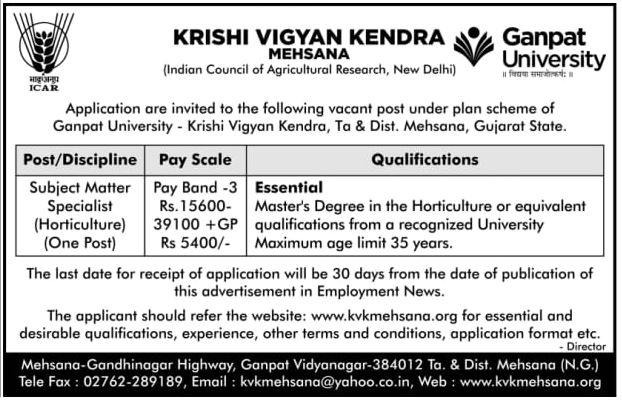 KVK Mehsana Recruitment 2021 Subject Matter Specialist Post