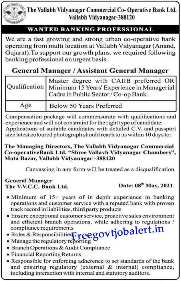 VVCC Bank Recruitment 2021 - Manager Jobs in Vallabh Vidyanagar