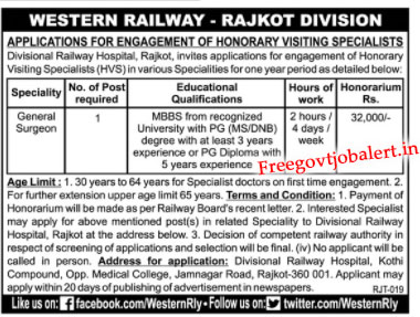Western Railway Rajkot Division Recruitment 2021 - 1 General Surgeon Post
