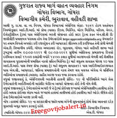 GSRTC Godhra Recruitment 2021 - Apprentice Bharti