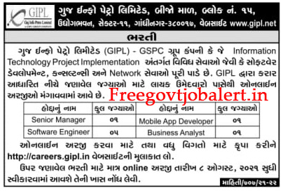Guj Info Petro Limited Recruitment 2021 - Sr Manager, Engineer & Other Posts