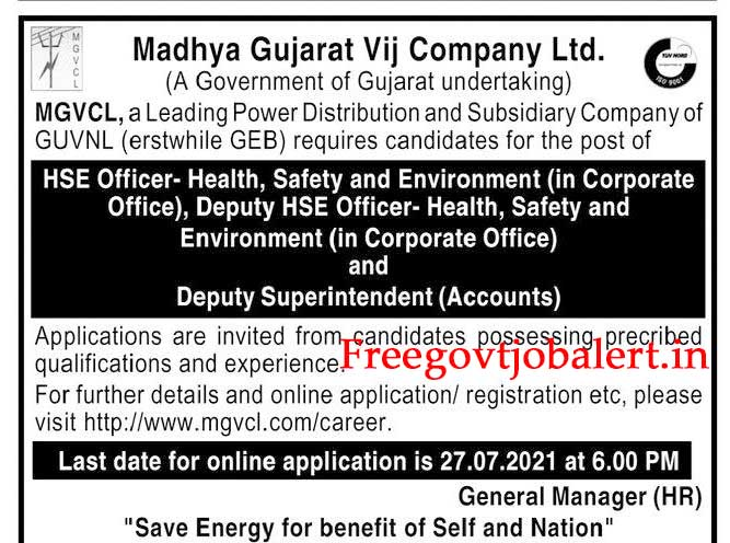 MGVCL Recruitment 2021 - HSE, Deputy Superintendent Vacancy