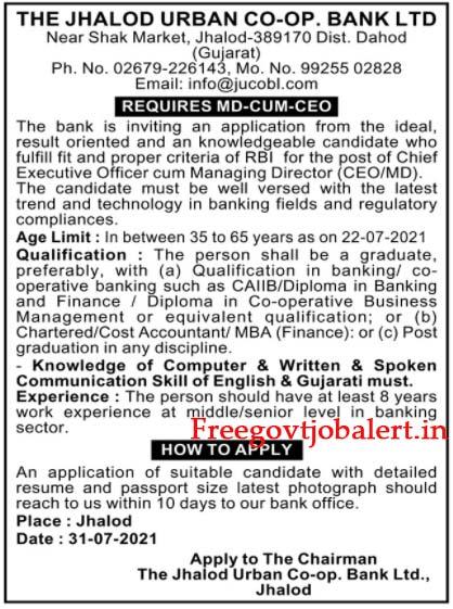 The Jhalod Urban Co-Op Bank Ltd Recruitment 2021 - MD - CEO Posts