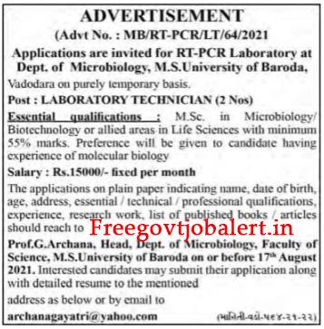 MSU Baroda 02 Laboratory Technician Recruitment 2021