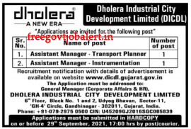DICDL Assistant Manager Recruitment for 02 Post