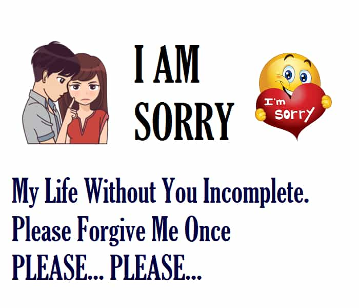 For gf msg sorry 120 Sweet