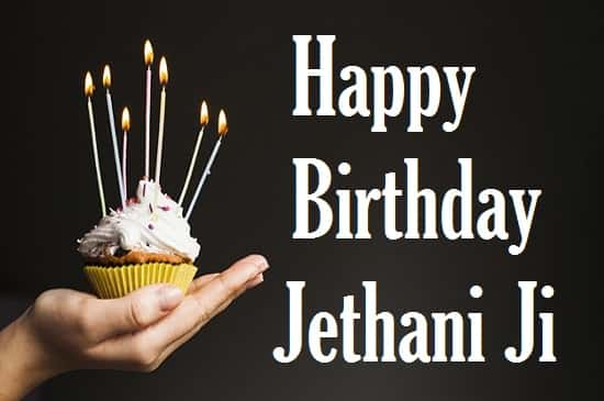 Birthday-Wishes-For-Jethani-Ji-In-Hindi (1)