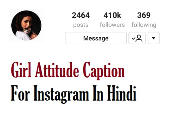 Instagram-Captions-For-Girls-In-Hindi (3)