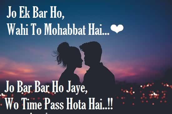 Time-Pass-Love-Shayari-Status-Quotes-In-Hindi (2)