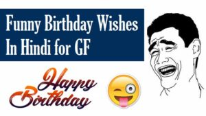 Funny-birthday-wishes-in-hindi-for-girlfriend (2)