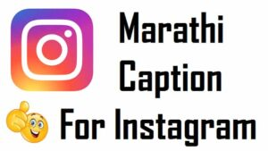 Marathi-Caption-For-Instagram (2)