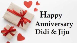 बड़ी-बहन-को-शादी-की-सालगिरह-की-शुभकामनाएं (2)