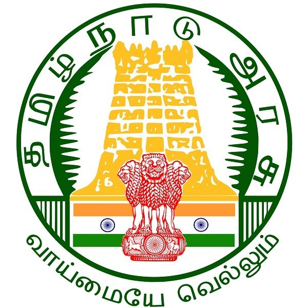 TN Board Class 12th Sample Paper 2018 Tamil Nadu Board HSC Model Paper 2018-19 PDF Download Free