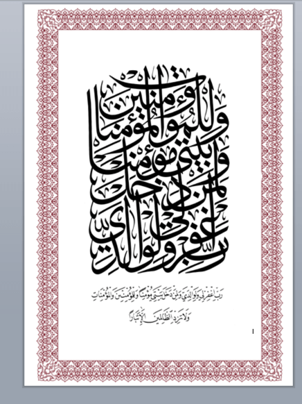 Free Islamic Calligraphy Adding A Border To A Page