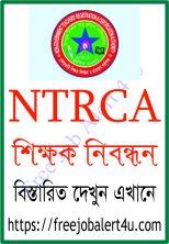 ngi.teletalk.com.bd merit list