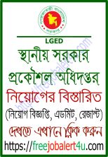 Local Government Engineering Department (LGED) Job Circular